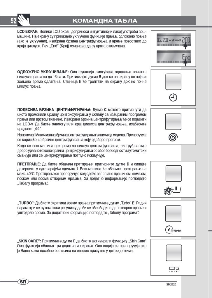 Opțiune giganți binari - fabricadestaruri.ro