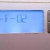 Ошибка F02, F2 в стиральной машине Аристон
