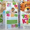 Обзор стирального порошка Tobbi Kids