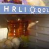 Холодильники на улицах: зачем, и кому это надо?