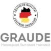 Обзор посудомоечных машин GRAUDE (Грауде)