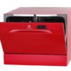 Обзор посудомоечных машин красного цвета