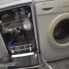 Посудомоечная машина в ванной комнате
