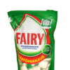 Обзор таблеток Фейри (Fairy) для посудомоечной машины