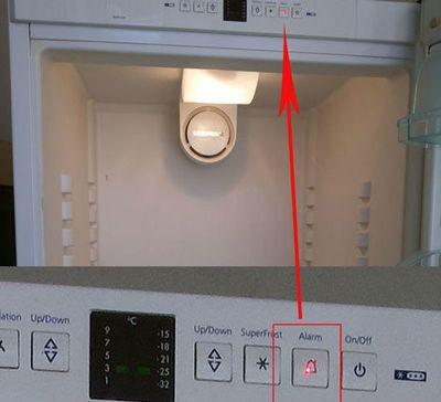 Пищит холодильник