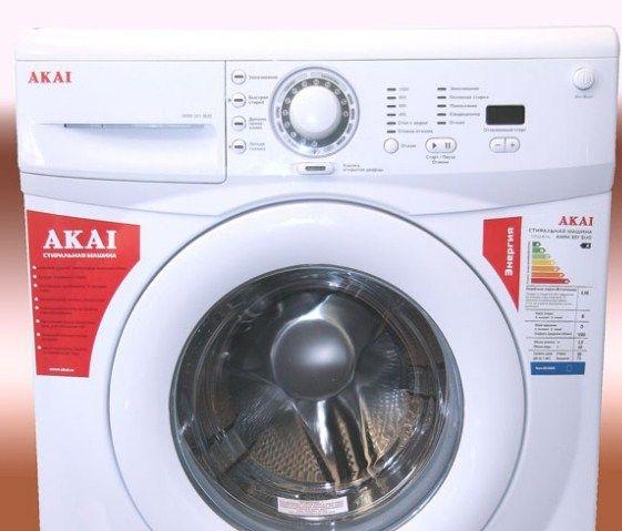 Ошибки в стиральных машинах Акаи