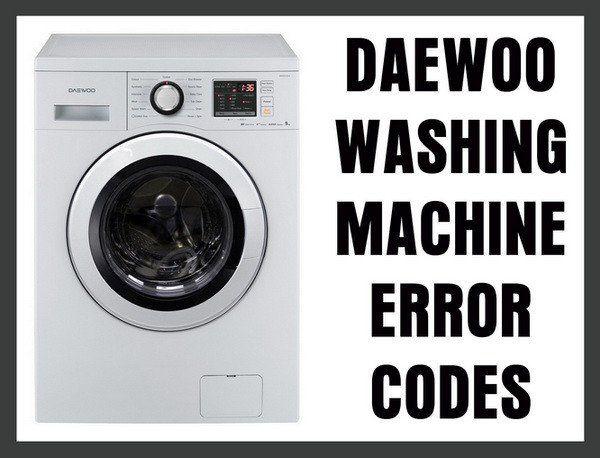 Ошибки в стиральных машинах Дэу