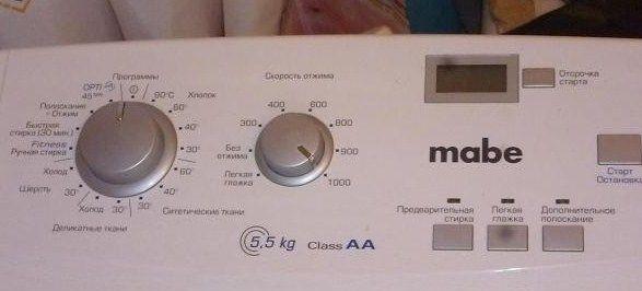 Ошибки в стиральной машине Мабе