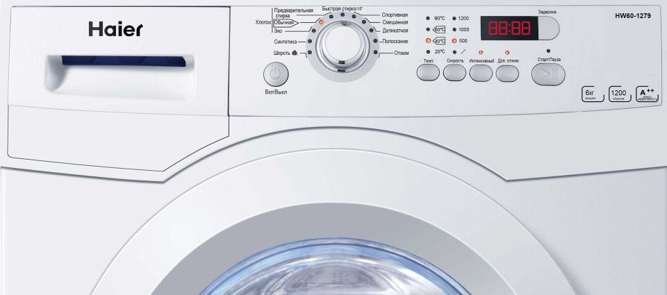 Ошибки в стиральных машинах Хайер