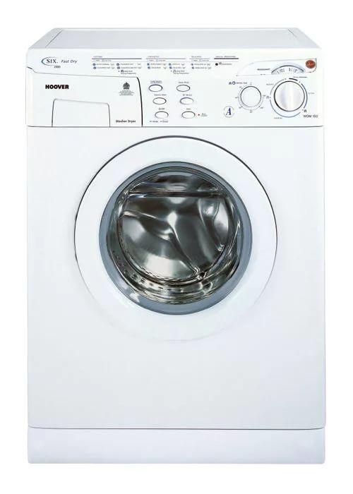 Ошибки в стиральных машинах Хувер