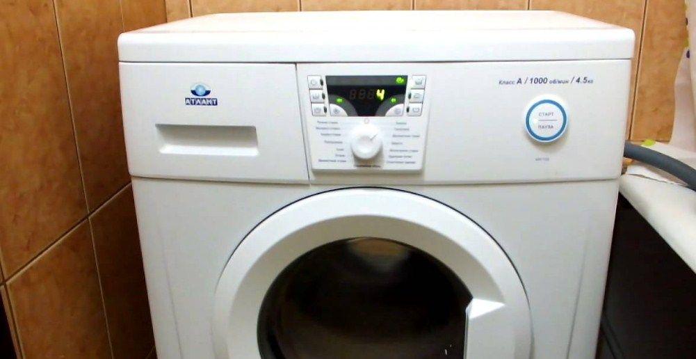Неисправности стиральных машин Атлант