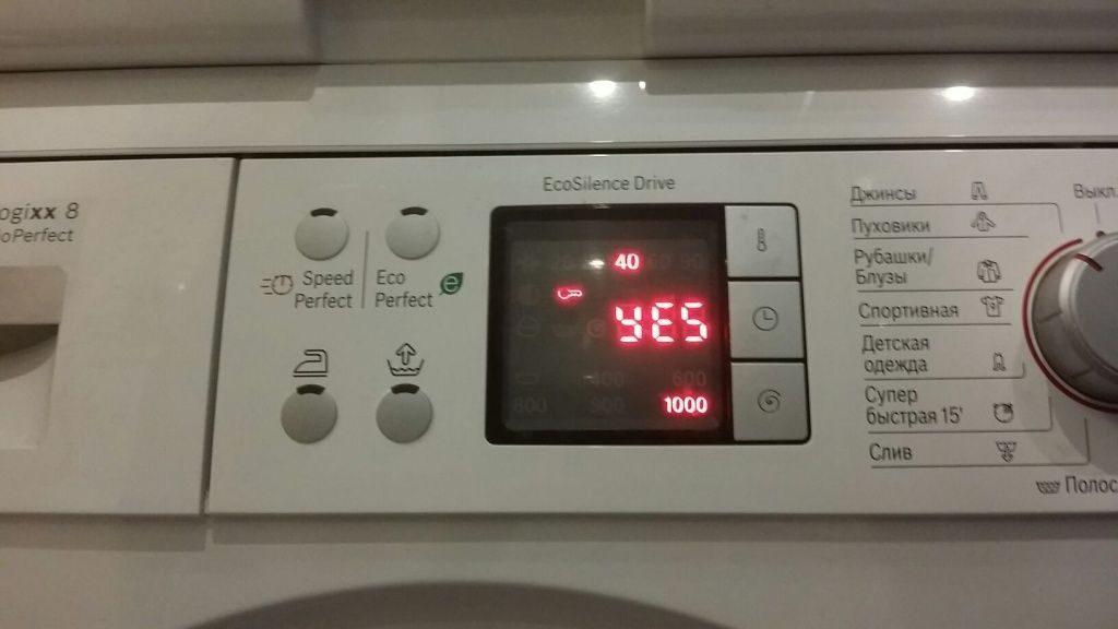 Неисправности стиральных машин Бош (Bosch)