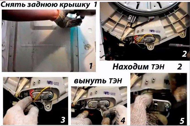 Неисправности стиральных машин Вирпул