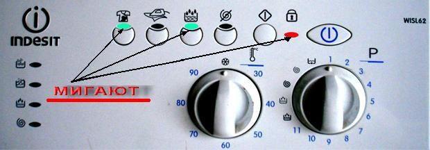 Ошибка F06 в стиральной машине Индезит