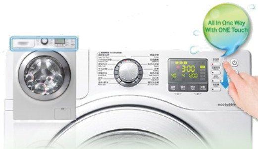 Ошибка F63 в стиральной машине Бош