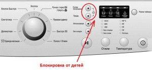 Ошибка CL в стиральных машинах LG