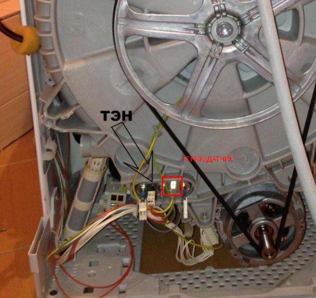 Машинка Whirlpool зависает, холодная вода при стирке