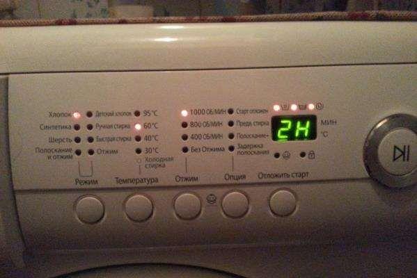 Ошибка 2Н, 3Н, 4Н в стиральной машине Samsung