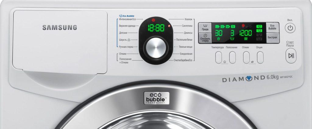 Ошибка 6Е, Eb, bE, bC в стиральной машине Samsung