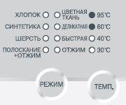 Ошибка OE, OF, E3 в стиральной машине Samsung