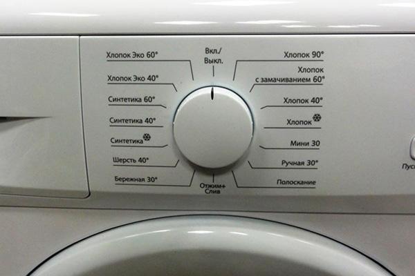 Режимы стирки и время в стиральной машине Beko