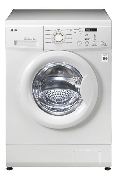 Ремонт двигателя стиральной машины LG своими руками