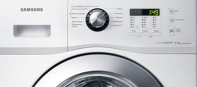 Режимы и время стирки в стиральной машине Самсунг