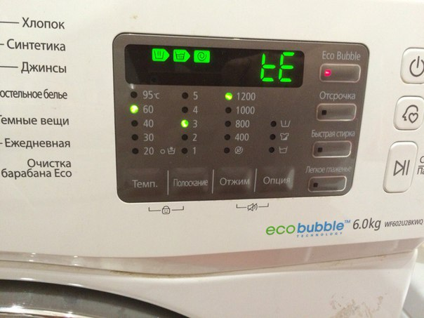 Стиральная машина не реагирует на кнопки, кнопки не работают