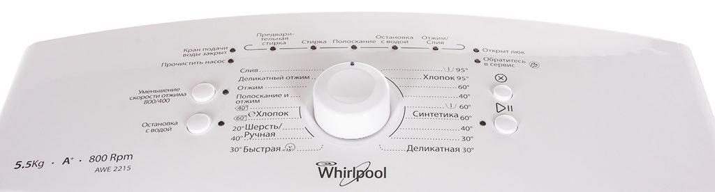 Режимы и время стирки в стиральной машине Whirlpool