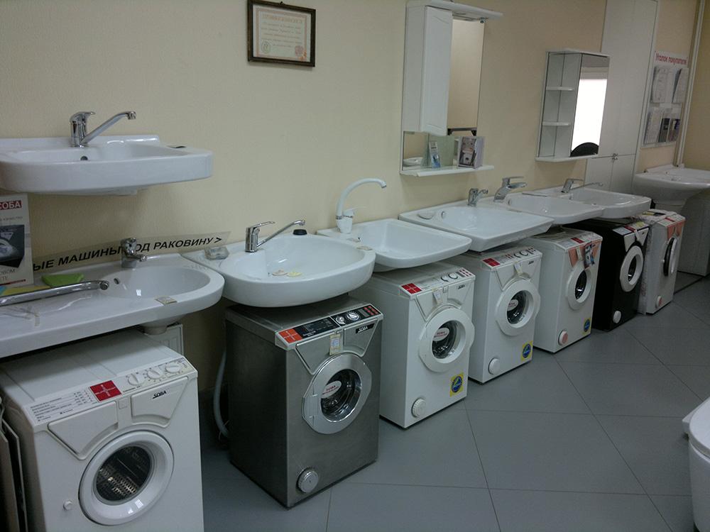 Где производят стиральные машинки «Еврособа»
