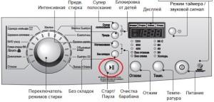 Во многих моделях СМ клавиша «Старт» выполняет также функцию «Пауза»