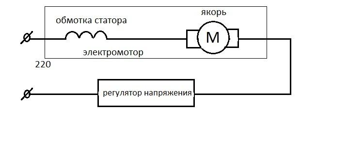 Подключение через регулятор