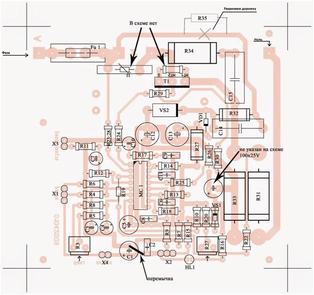 Подключение через плату (микросхему)
