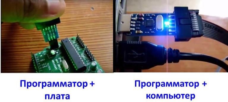 Одну сторону программатора подключите к разъему компьютера, другую к электронной плате.