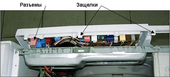 Проверка модуля управления стиральной машины