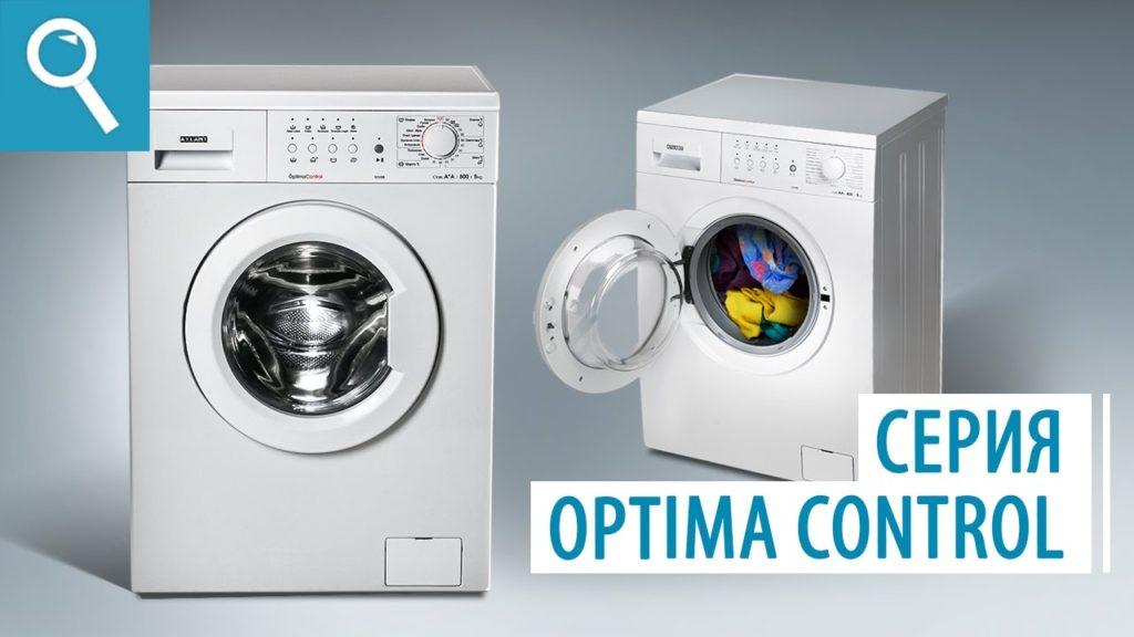 Серия 08 OptimaControl