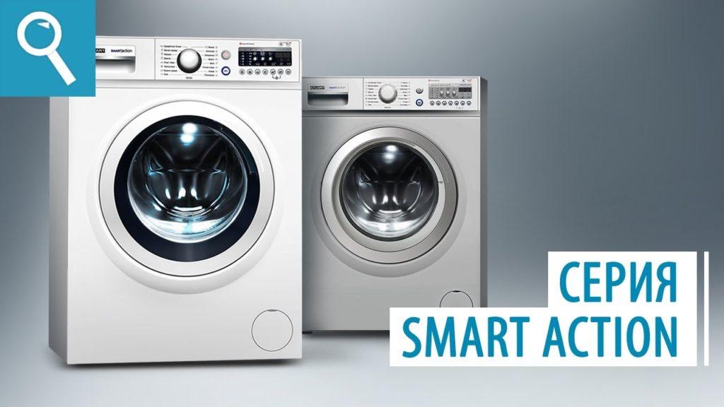 Серия 10 Smart|Action
