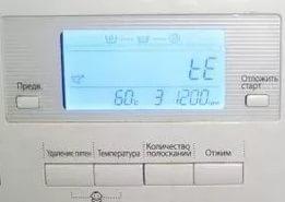 Коды ошибок посудомоечных машин Самсунг