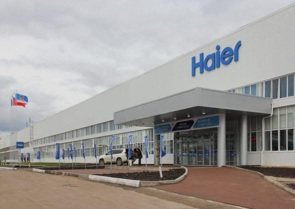 Российское представительство фирмы Хайер