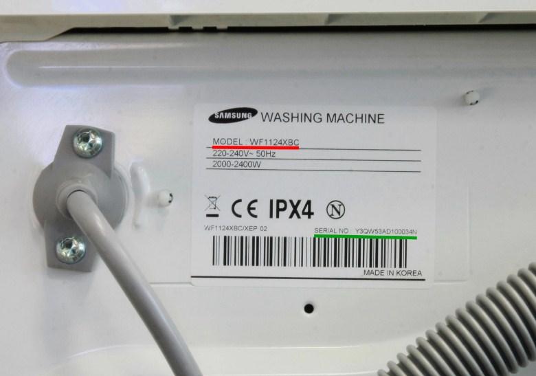 Наклейка с серийным номером на тыльной стороне СМА