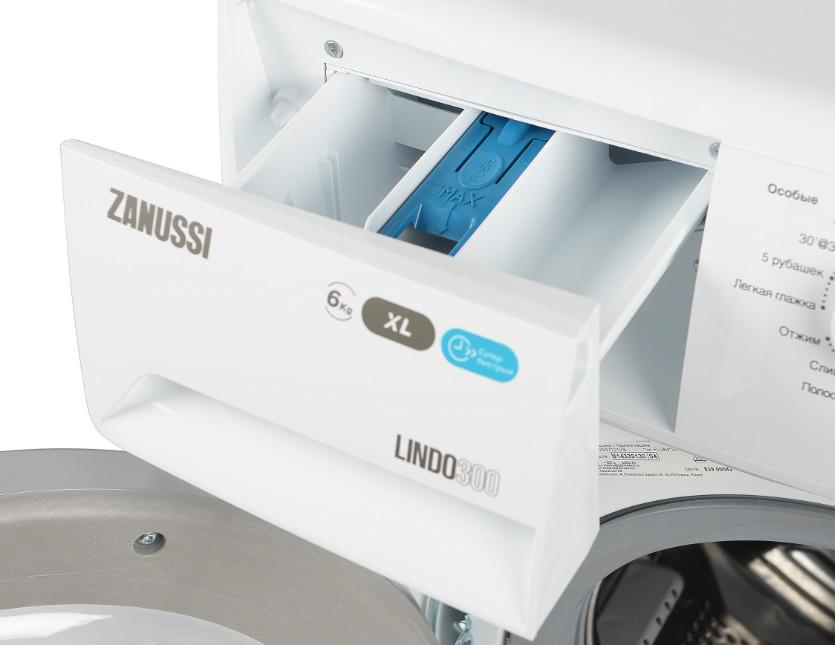 Лоток для моющих средств ZWS G7101