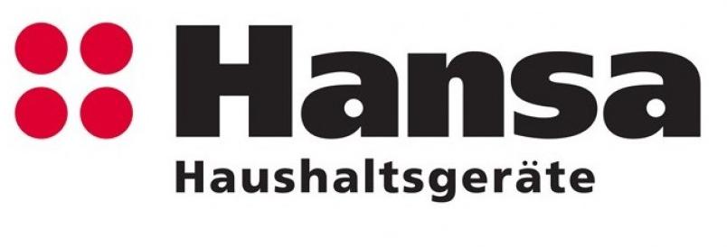 Логотип бренда Ханса