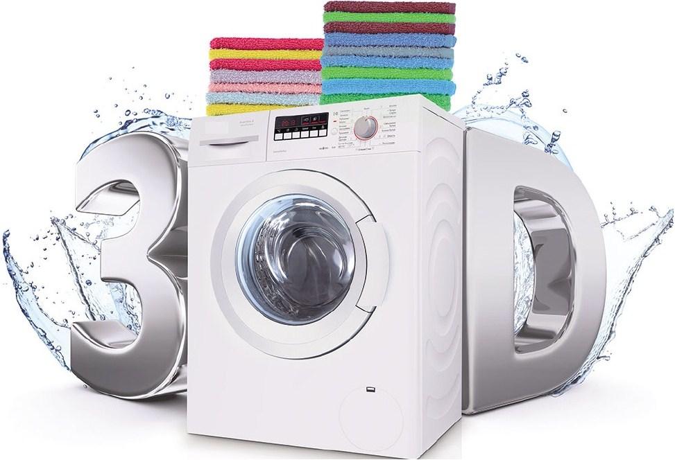СМА с функцией 3D-Washing