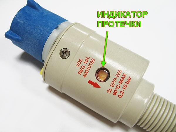 При неисправности клапана воды или поломке индикатора протечки возможен перелив воды в посудомойке