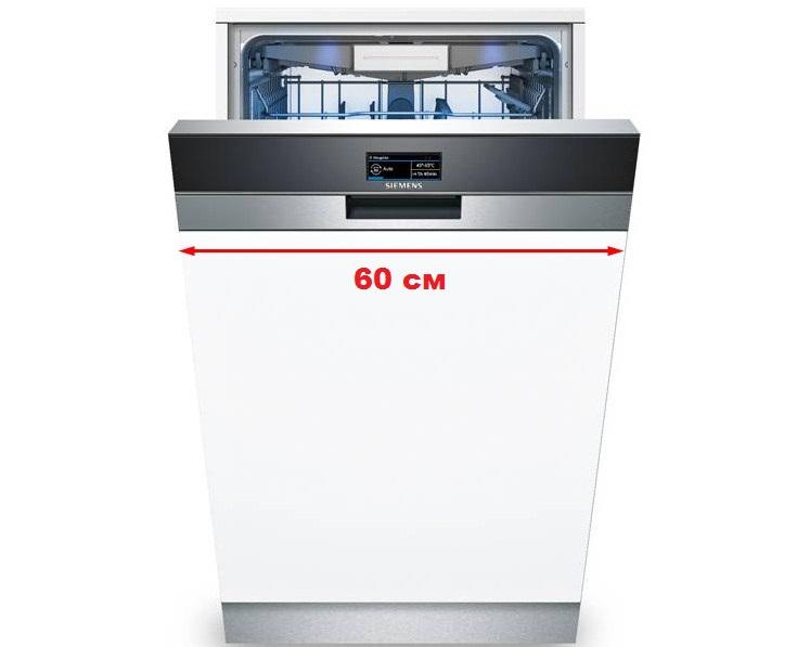 Пример модели посудомоечной машины Сименс шириной 60 см с голубой подсветкой бункера