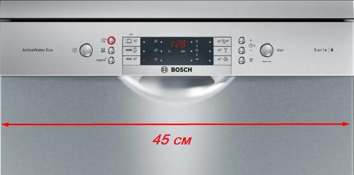 Фронтальная панель задач в узкой посудомоечной машины Бош с электронным дисплеем