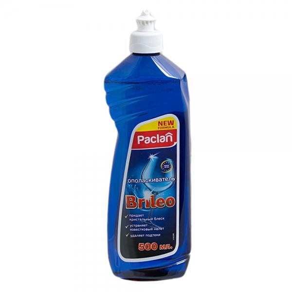 Большая бутылка ополаскивателя Paclan Brileo для посудомоечной машины с интересным дизайном