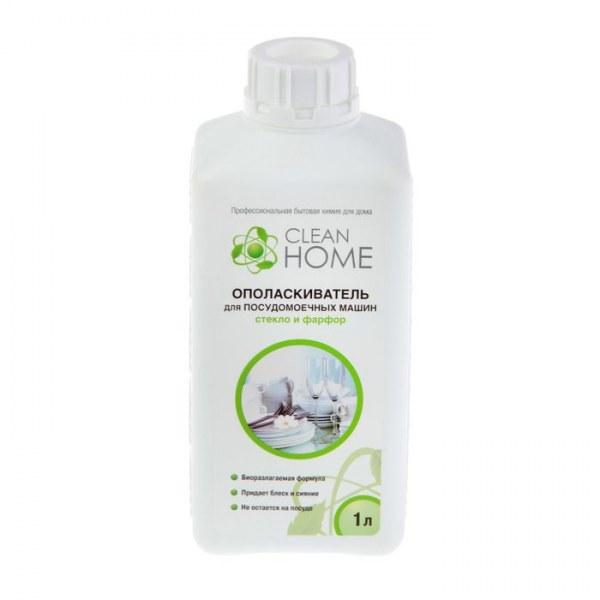 Экономичная бутылка ополаскивателя для посудомоечных машин Clean Home для стекла и фарфора
