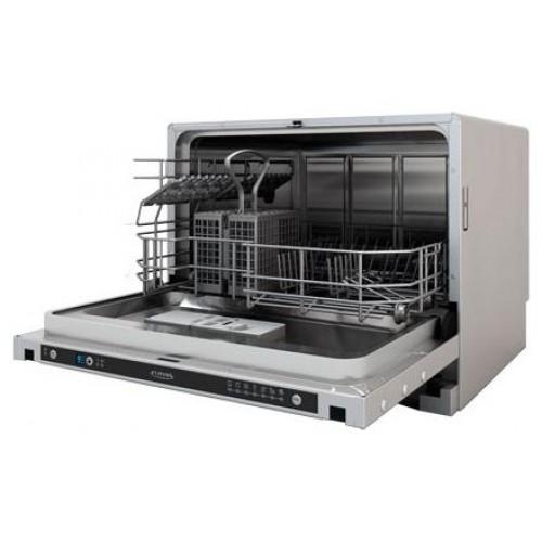 Модель стильной компактной посудомоечной машины Flavia TD 55 VALARA с одним уровнем для посуды
