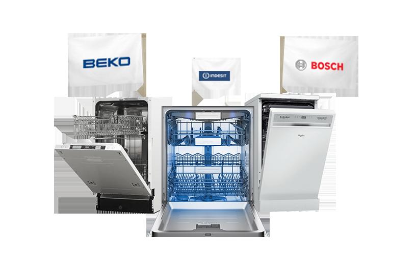Три модели встраиваемых посудомоечных машин от производителей Веко, Индезит и Бош